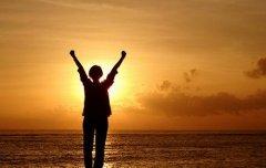 乐观自信的正能量句子